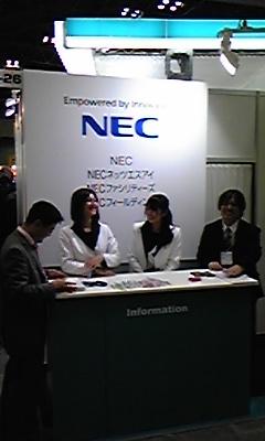 NECは特に関わりがないですねー