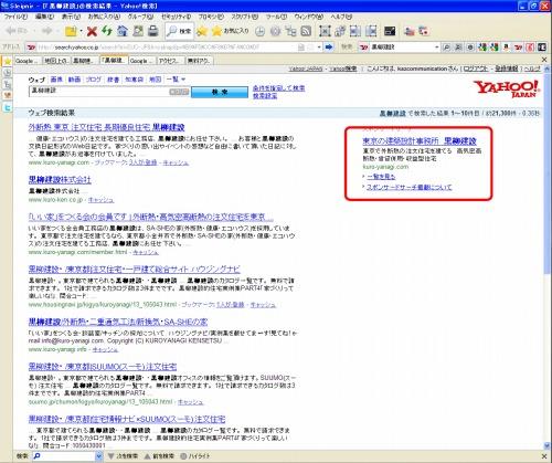 Yahoo!overture