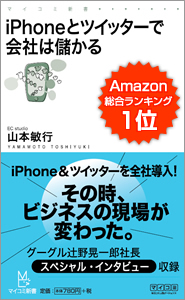 book-185x300.jpg