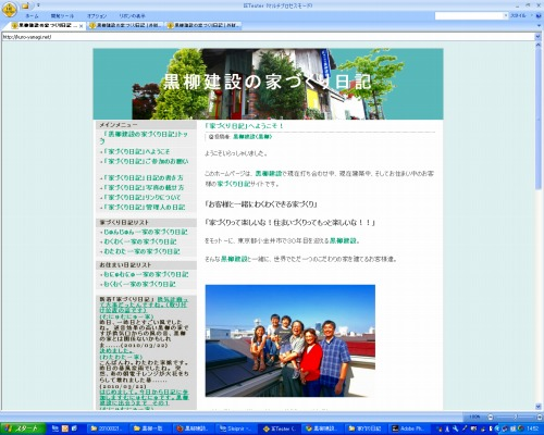 Internet Explorer6