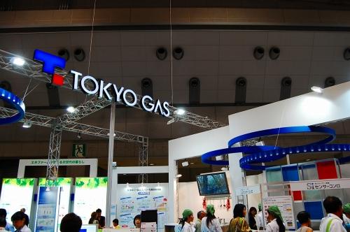 台所のシマは俺達が守る、東京ガス