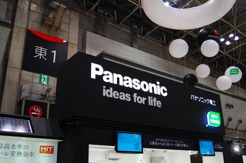 旧松下・Nationalブランドを英断で廃したPanasonic